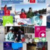Link to EpicMix 2012 (video)